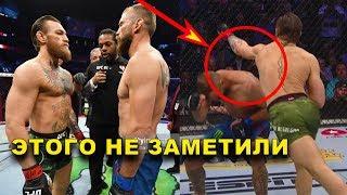 Промах Макгрегора. Что не удалось Конору в бою с Серроне/Обзор UFC 246/Планы Конора