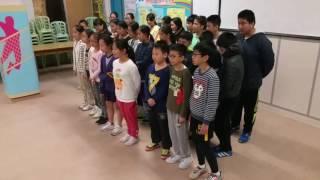 2017學年梨木樹天主教小學才藝表演 6D