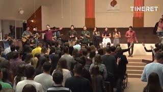 Tineret Poarta Cerului - Strig spre Tine, Dumnezeu