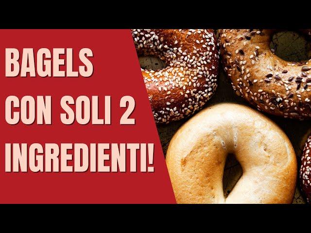 Bagels con soli 2 ingredienti! #shorts