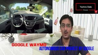 Autonomous car information and levels of Self driving car - Info on Tesla 3, Audi 8, Waymo