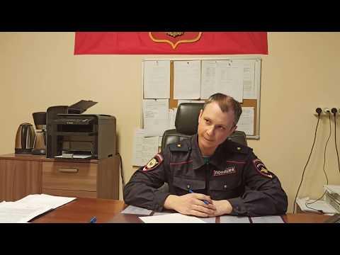День Конституции. На приеме у начальника полиции