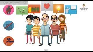 العمل على تطوير الذات | دليلك للنجاح في العمل المجتمعي | علوم اجتماعية و انسانية