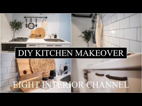DIY KITCHEN MAKEOVER 2019/【セルフリノベーション】キッチンリノベDIY
