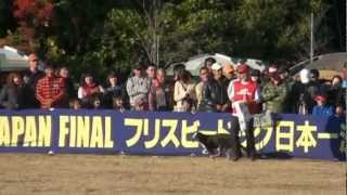 Repeat youtube video JFA JAPAN FINAL 2012  決勝ラウンド