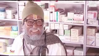 Bhadragol, डाक्टर पाँडे, Best Comedy Compilation