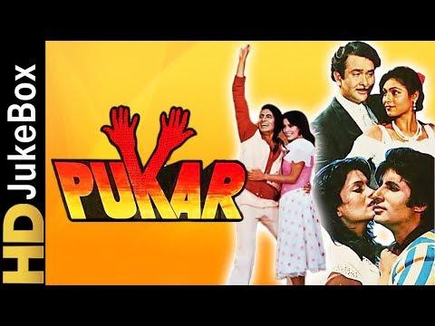 Pukar 1983 | Full Video Songs | Amitabh Bachchan, Zeenat Aman, Randhir Kapoor, Tina Munim