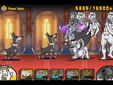 The Battle Cats - Pigpen Taboo (4 Star)