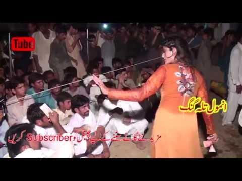 Mujra Dance - Chita Chola - Zafar Abbas Jani - New Punjabi Saraiki Culture Song Chakwal 2016