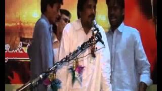 13 Rajab 2015 par Qasida Yasrab nu jawna hai  Zakir Charagh Akbar