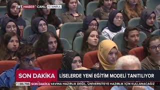 MEB bakanı Ziya Selçuk, yeni ortaöğretim sistemini anlatıyor