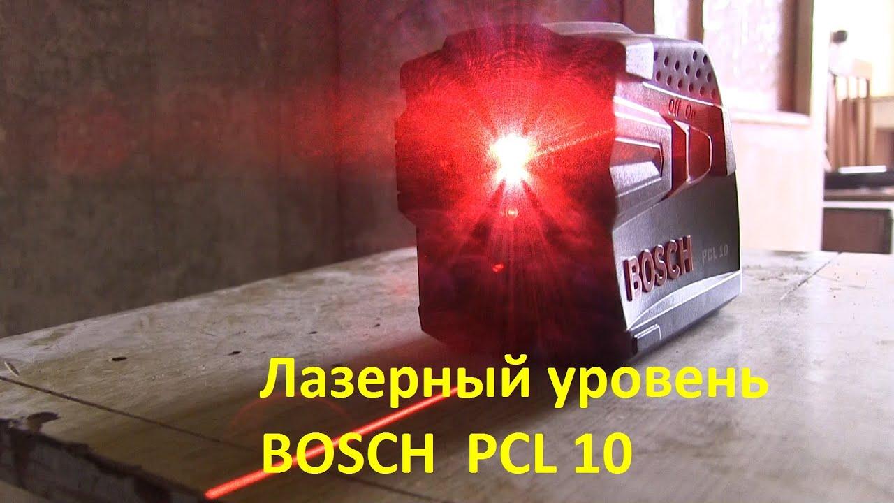 Лазерный уровень/нивелир Bosch PCL 10 (0603008120)