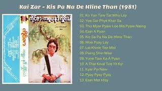 Kai Zar - Kis Pa Na De Hline Than   ကစၧပနဒီလႈိင္းသံ - 1981