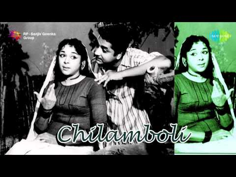 Chilamboli (1963) Full Songs Jukebox | Prem Nazeer, Ragini | Malayalam Film Songs