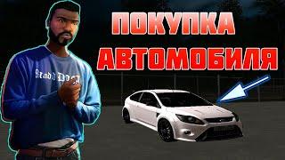 Купил машину на Black Russia