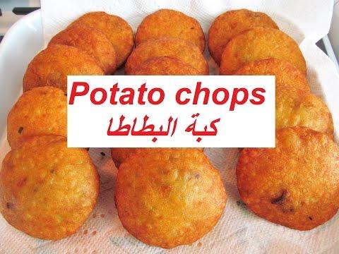 Iraqi Meat Stuffed Mashed Potato/ Potato Chops/بيتية جاب ـ كبة البطاطا / Recipe#150