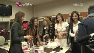 SNSD's gift for manager - Stafaband