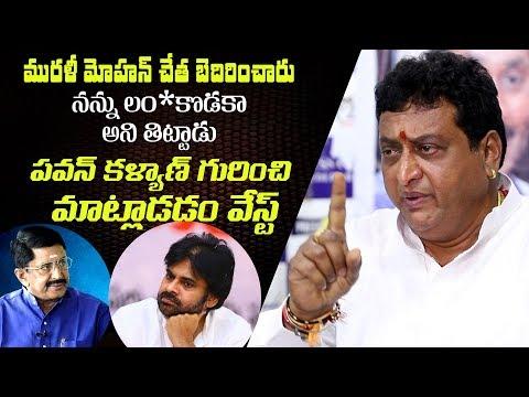 No one is talking about Pawan Kalyan, TDP threatened us: Comedian Prudhvi Press Meet