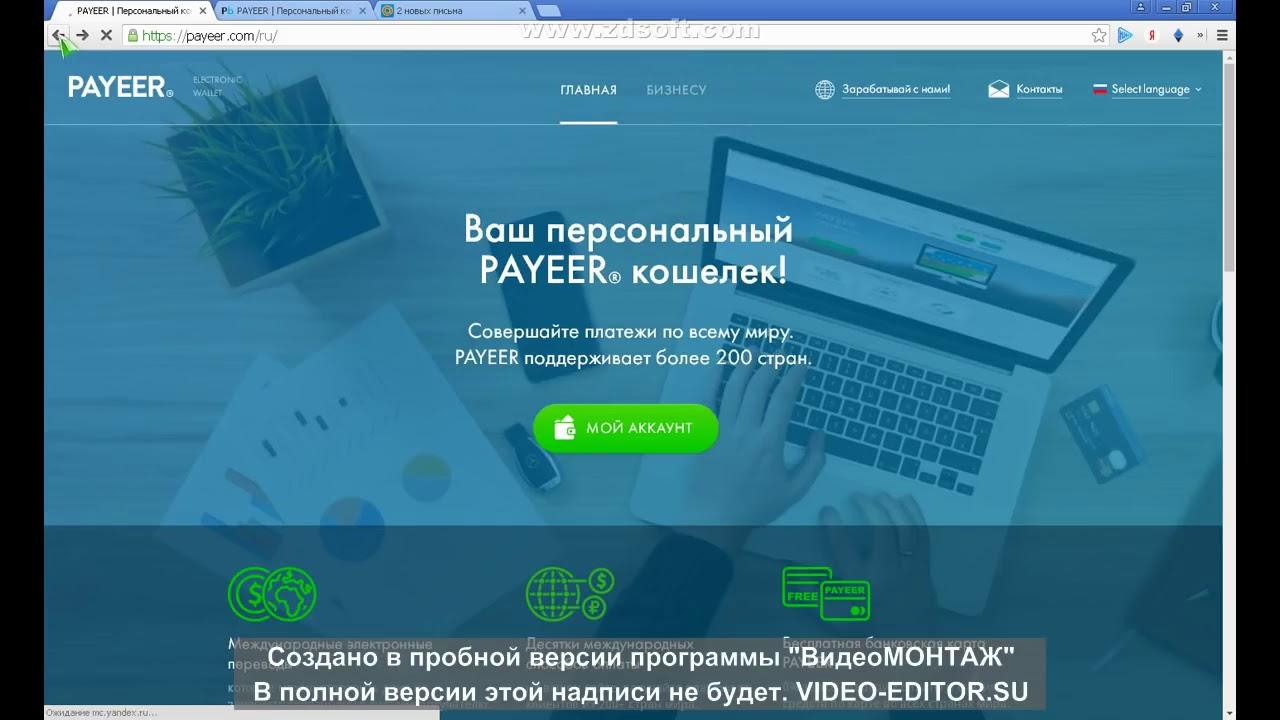 Платформы для Заработка на Автомате   Заработок в интернете, платформа