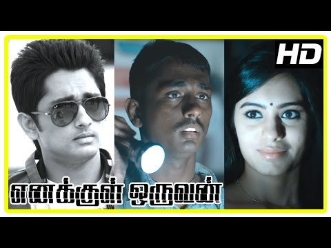 Enakkul Oruvan Movie Scenes | Siddharth...