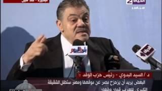 بالفيديو.. السيد البدوي: مصر تبني قوات مسلحة حديثة