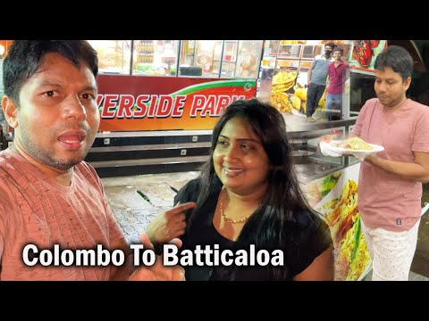Home Town Tour Batticaloa   Sri Lanka Travel   Tamil Vlogs   Rj Chandru & Menaka