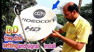DD FREE DISH SETTING , AND SIGNAL INSTALL.IN HINDI.