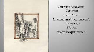 Виртуальная выставка «Стихи и проза»
