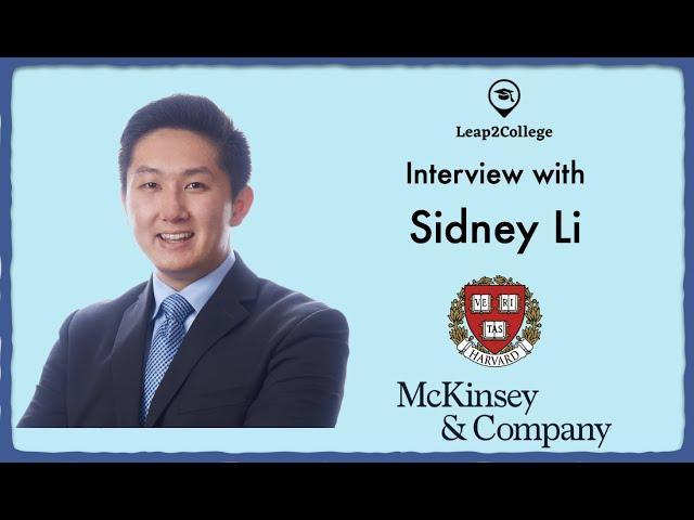 Interview With Sidney Li
