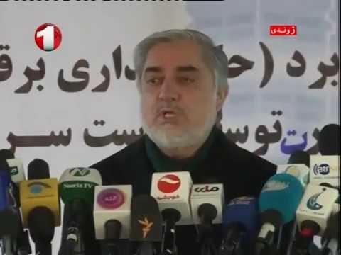 Afghanistan Pashto News 14.1.2016 پشتو خبرونه
