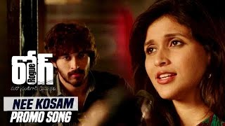 Rogue Nee Kosam Video Song Promo | Ishan | Mannara Chopra | Angela
