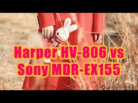 Harper HV-806 Vs Sony MDR-EX155 и 155AP