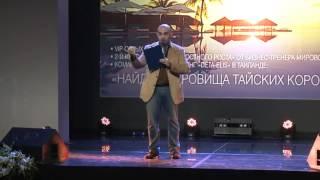 Ведущий Деловых мероприятий Валерий Чигинцев