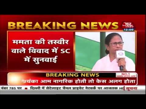 Bengal, BJP नेता Priyanka Sharma को सुप्रीम कोर्ट से मिली रहत !
