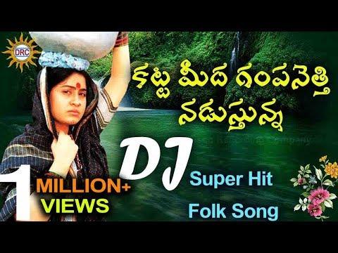 katta Meeda Gampa Netti Nadusthunna Dj Super Hit Folk Song | Disco Recording Company