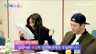 Video Sensory Couple/The Girl Who Can See Smells - Fist Script Reading download MP3, 3GP, MP4, WEBM, AVI, FLV Maret 2018