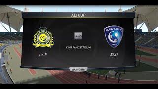 فيفا 15 الهلال والنصر بلايستيشن 4 الدوري السعودي|(Fifa 15 Al-Hilal VS Al-Nasser (PS4 2017 Video