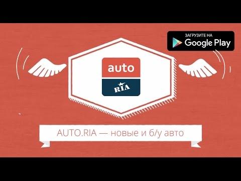 Тест драйв электрокара Nissan Leaf Нисан Лиф от AUTO RIA - YouTube