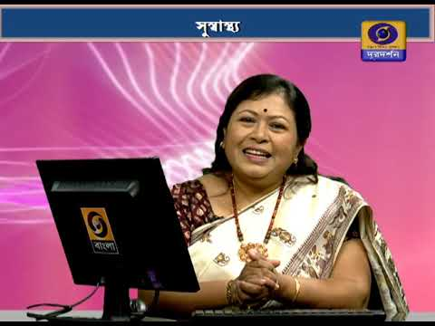 SUSWASTHA : Protected mother and healthy child ( সুরক্ষিত মা ও সুস্থ সন্তান )