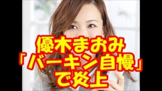 チャンネル登録はこちら! https://www.youtube.com/channel/UC3JMLIeoN...