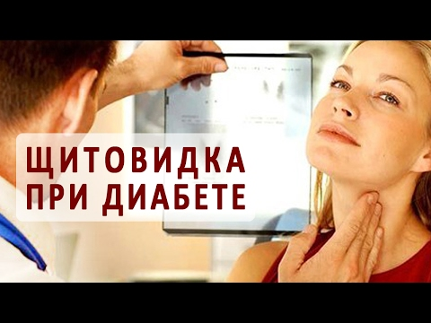 Гипотиреоз. Симптомы и лечение гипотиреоза щитовидной железы.