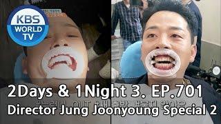 2Days & 1Night Season3 : Director Jung Joonyoung Special 2 [ENG, THA / 2018.06.17]