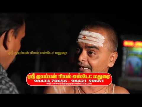 Best Real Estate in Madurai 9843370656