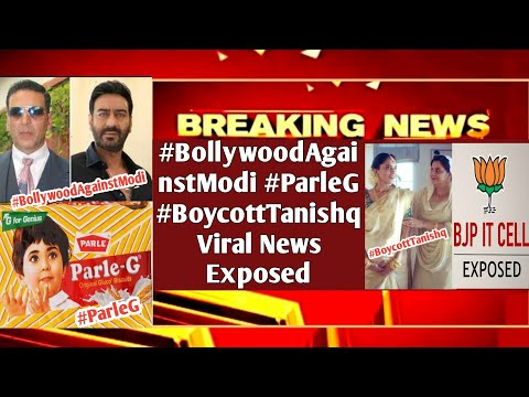 #BollywoodAgainstModi #ParleG #BoycottTanishq | Top Viral News| Exposed by MrReaction Wala