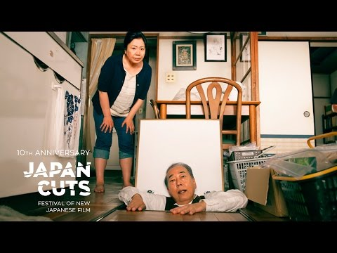 The Projects - Japan Cuts 2016