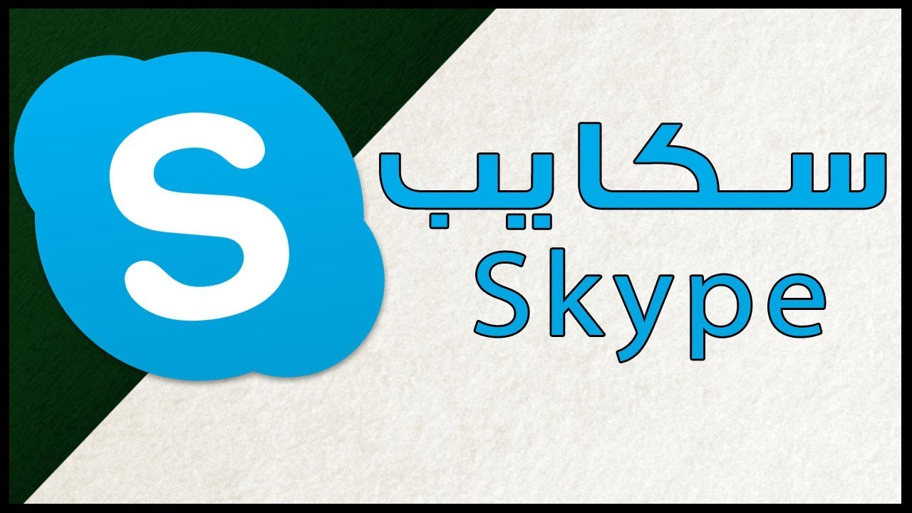 تحميل برنامج bluetooth للكمبيوتر عربي