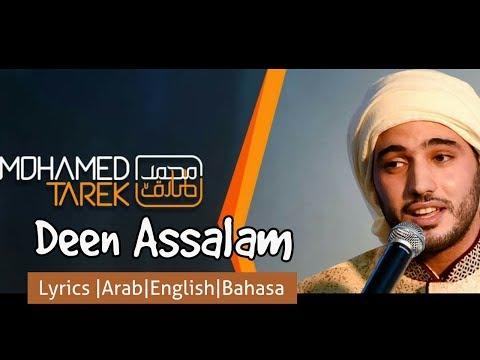 Mohamed Tarek - Deen Assalam (دين السلام )   English Lyrics   Lirik Indonesia