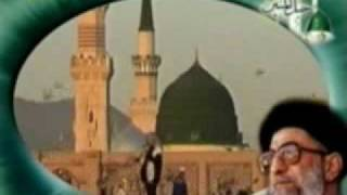 Wilayat Faqih Urdu Tarana