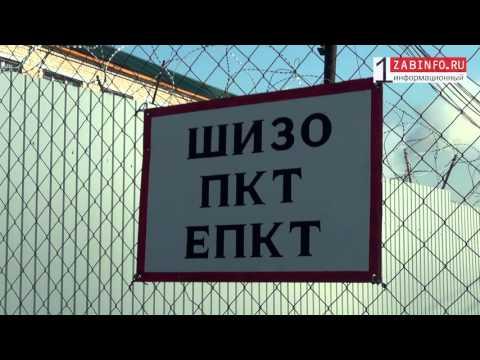 Zabinfo.RU: Пресс-тур по ИК-5