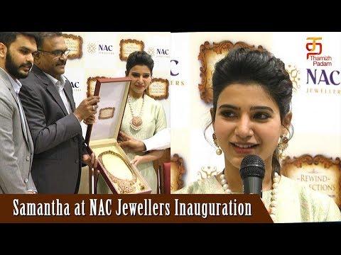 Samantha at NAC Jewellers Antique Jewellery Inauguration | NAC Jewellers | Thamizh Padam